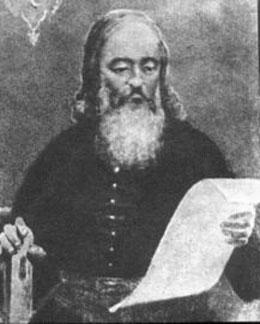 Иван федоров и петр мстиславец реферат 5829
